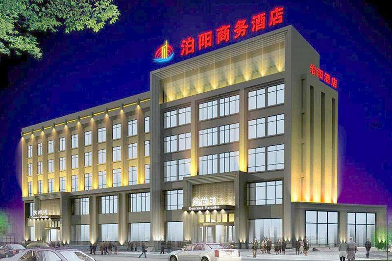 Poyang business hotel wash wall spotlighting project.